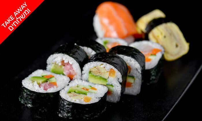 4 ארוחה זוגית או מגש מסיבה ב-Take Away או משלוח ממסעדת הסושיה ברחובות