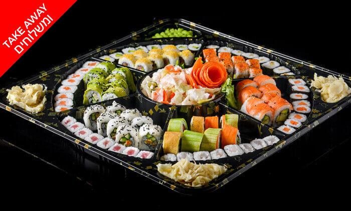 2 ארוחה זוגית או מגש מסיבה ב-Take Away או משלוח ממסעדת הסושיה ברחובות