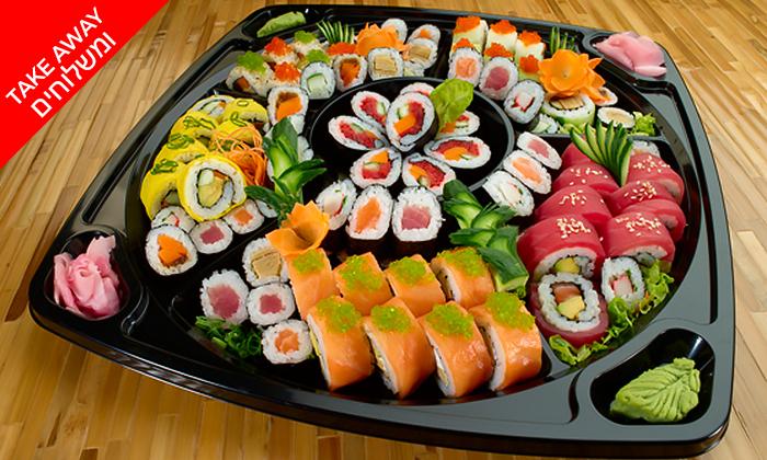 7 ארוחה זוגית או מגש מסיבה ב-Take Away או משלוח ממסעדת הסושיה ברחובות