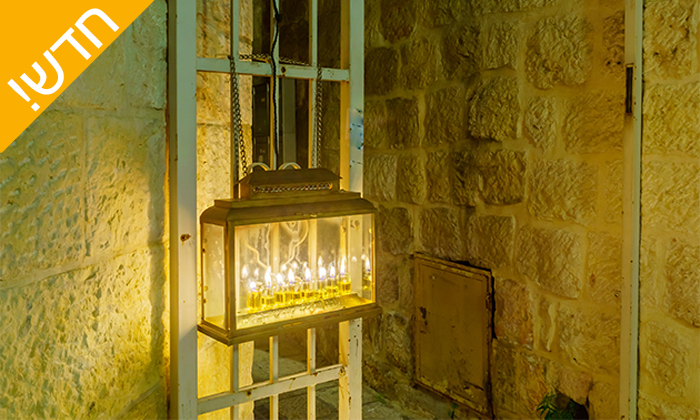 9 סיורי חנוכיות בירושלים