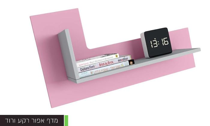 """9 רהיטי סוכריה: מדף לחדר ילדים, דגם ריו ברוחב 80 ס""""מ"""