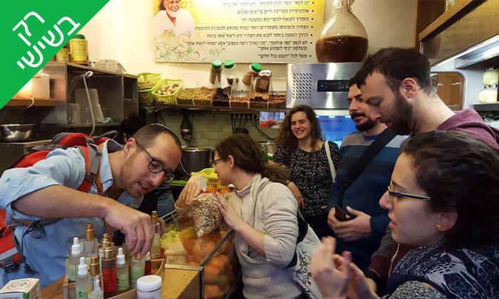 8 סיור טעימות בשוק מחנה יהודה ובנחלאות