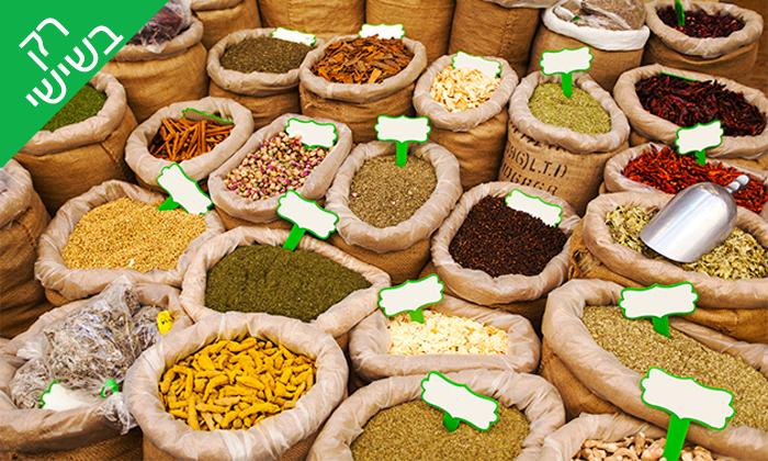 6 סיור טעימות בשוק מחנה יהודה ובנחלאות