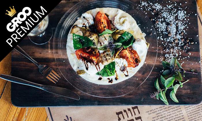 7 מסעדת חוות התבלינים בגלבוע - ארוחת פרימיום זוגית
