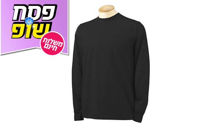 3 מארז 4 חולצות שרוול ארוך מנדפות זיעה - משלוח חינם!