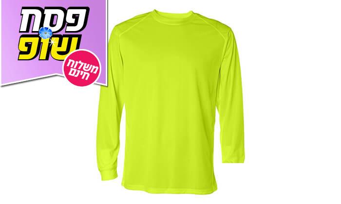 5 מארז 4 חולצות שרוול ארוך מנדפות זיעה - משלוח חינם!