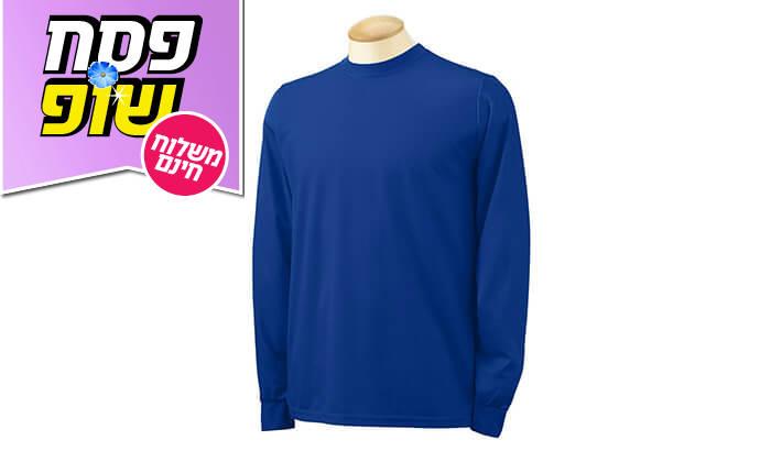 6 מארז 4 חולצות שרוול ארוך מנדפות זיעה - משלוח חינם!