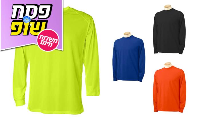 7 מארז 4 חולצות שרוול ארוך מנדפות זיעה - משלוח חינם!