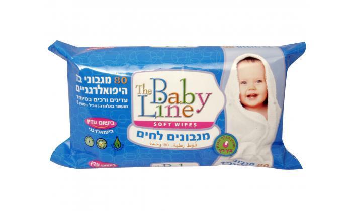 2 מארז 24 חבילות מגבונים Baby Line