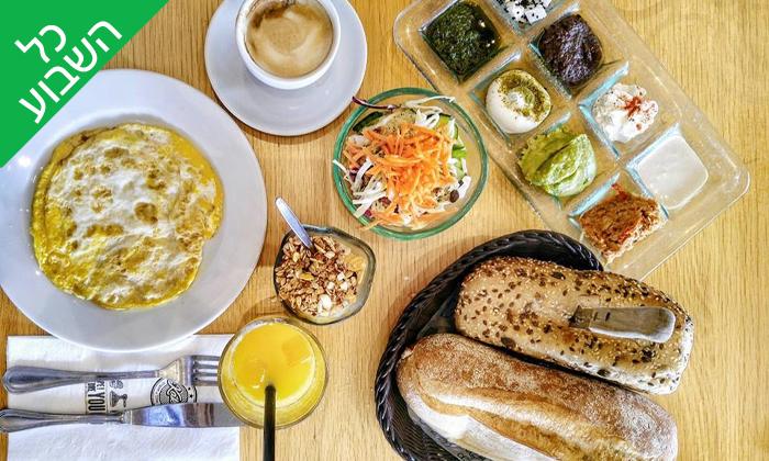 2 ארוחת בוקר זוגית בקפה 'קקאו', צומת עדי