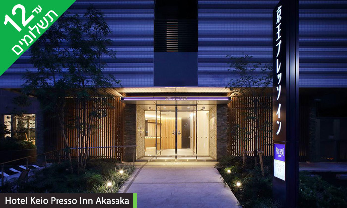 6 חופשה בטוקיו, יפן - חוגגים סילבסטר בעיר המגניבה בעולם