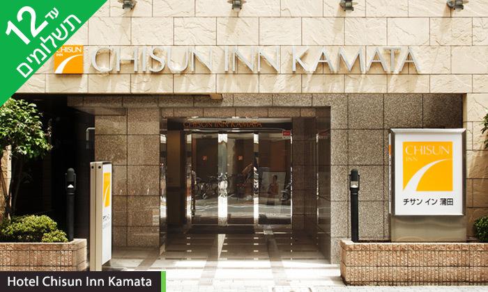 15 חופשה בטוקיו, יפן - חוגגים סילבסטר בעיר המגניבה בעולם