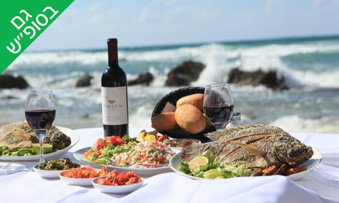 19 ארוחת דגים זוגית במסעדת בני הדייג, מרינה הרצליה