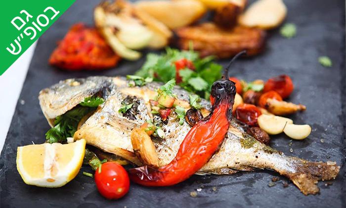 2 ארוחת דגים זוגית במסעדת בני הדייג, מרינה הרצליה