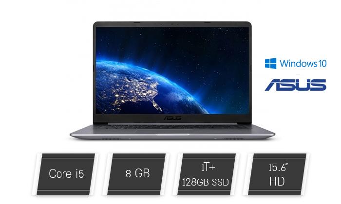 מחשב נייד ASUS עם מסך 15.6 אינץ' - משלוח חינם