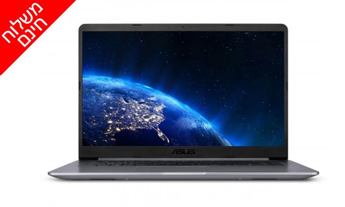 3 מחשב נייד ASUS עם מסך 15.6 אינץ' - משלוח חינם