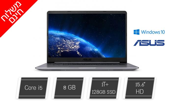 2 מחשב נייד ASUS עם מסך 15.6 אינץ' - משלוח חינם