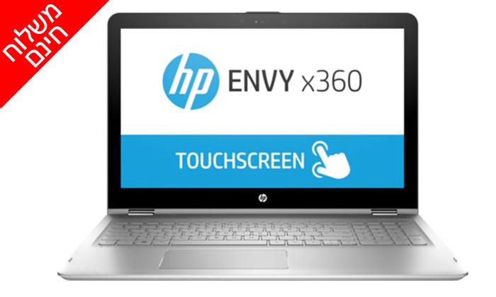4 מחשב ניידHP עם מסך מגע 15.6 אינץ' - משלוח חינם
