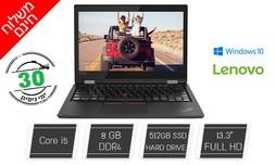 מחשב נייד Lenovo מסך מגע ''13