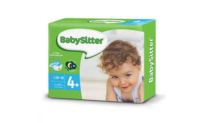 6 מארז 4 חבילות חיתולי נוחות בייביסיטר Babysitter