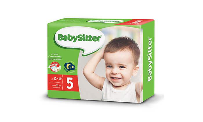 7 מארז 4 חבילות חיתולי נוחות בייביסיטר Babysitter