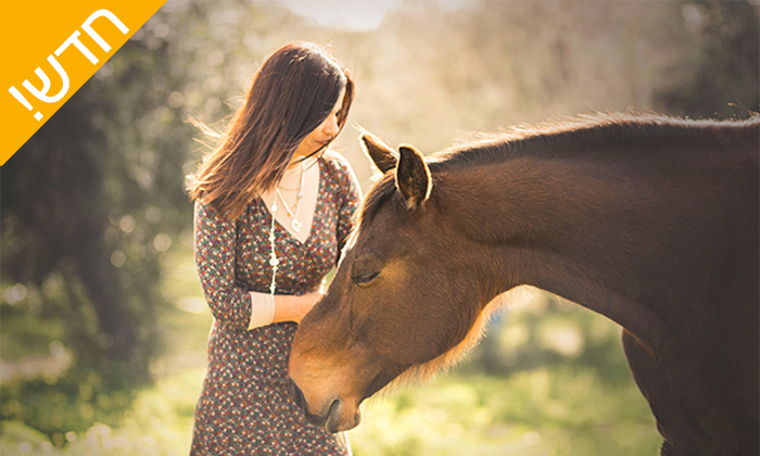 7 רכיבה טיפולית על סוסים לאוכלוסיה הבוגרת - נסוס, רחובות