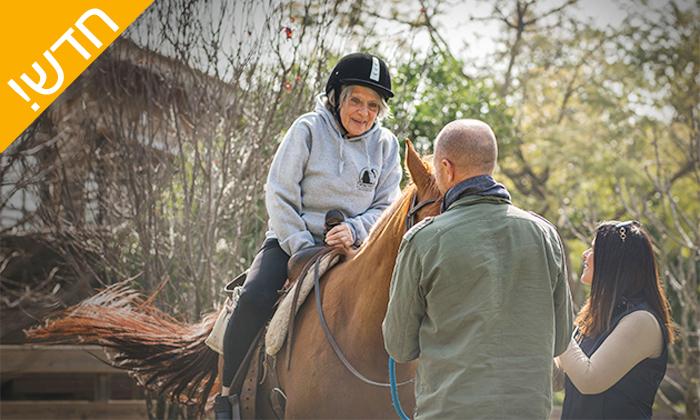 6 רכיבה טיפולית על סוסים לאוכלוסיה הבוגרת - נסוס, רחובות