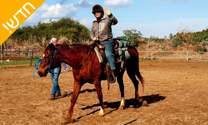 4 רכיבה טיפולית על סוסים לאוכלוסיה הבוגרת - נסוס, רחובות