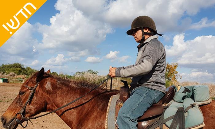 2 רכיבה טיפולית על סוסים לאוכלוסיה הבוגרת - נסוס, רחובות