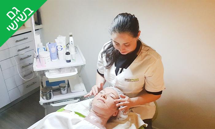 2 טיפולי פנים בקליניקת מרגו קוסמטיקס, ראשון לציון