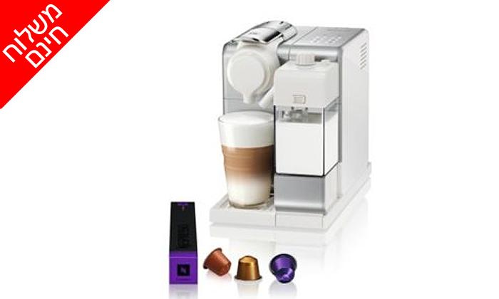 3 מכונת אספרסו Nespresso Lattissima - משלוח חינם