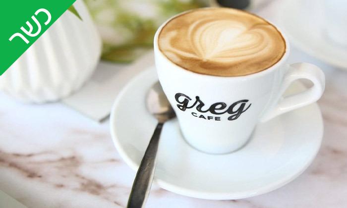 5 קפה גרג, קניון רננים רעננה - ארוחה זוגית כשרה למהדרין