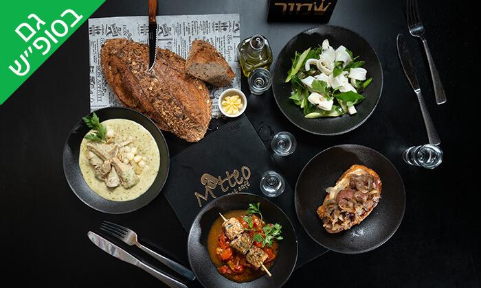 16 ארוחה זוגית במסעדת Matteo, בוגרשוב תל אביב