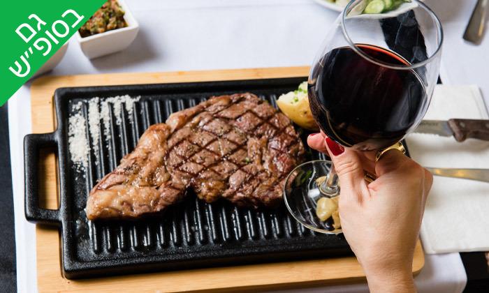 14 ארוחה זוגית במסעדת Matteo, בוגרשוב תל אביב