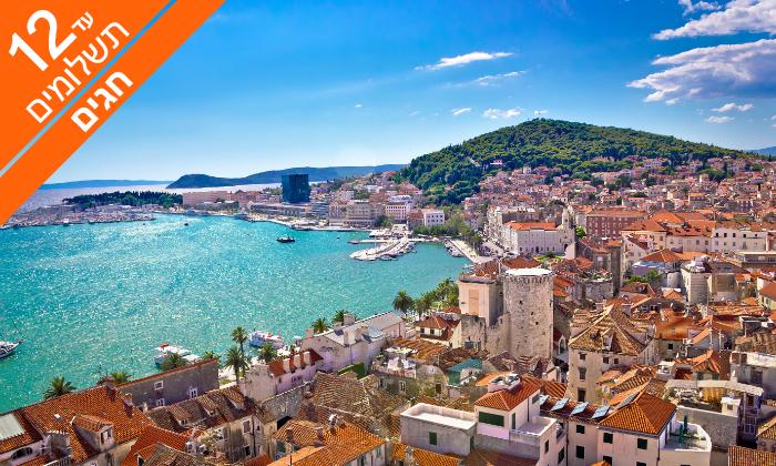 2 סלובניה, קרואטיה ופלאי הטבע האדריאטי, כולל חגים