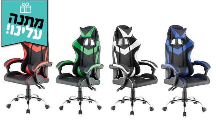 2 כיסא גיימרים עם מבנה ארגונומי כולל משטח טעינה אלחוטי