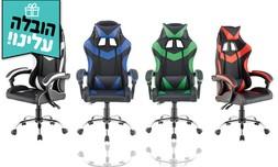 כיסא גיימרים