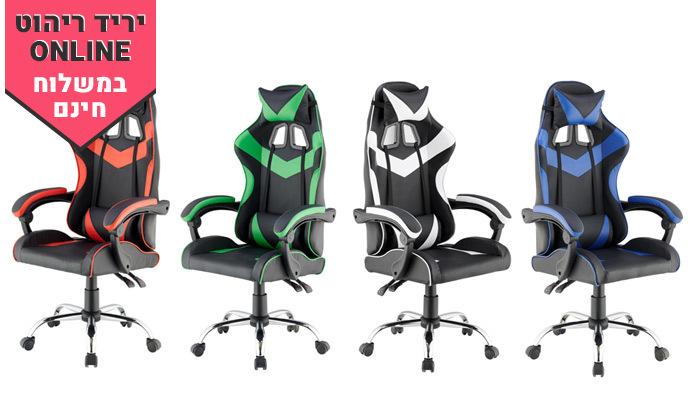 2 כיסא גיימינג גבוה עם 2 כריות תמיכה ובסיס כרום - משלוח חינם