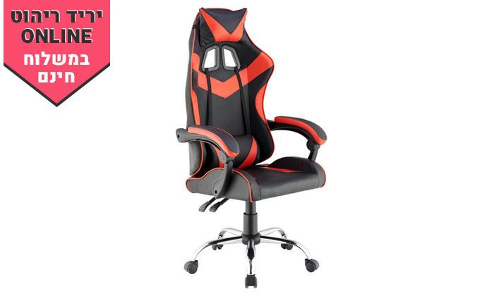4 כיסא גיימינג גבוה עם 2 כריות תמיכה ובסיס כרום - משלוח חינם