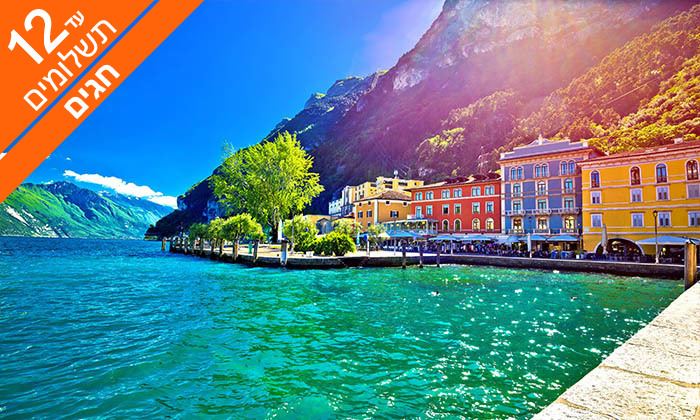 7 איטליה הקלאסית - טיול מאורגן 8 ימים כולל ראש השנה
