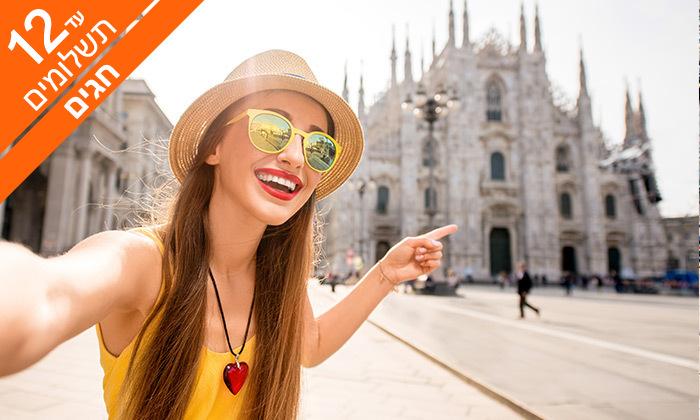 4 איטליה הקלאסית - טיול מאורגן 8 ימים כולל ראש השנה
