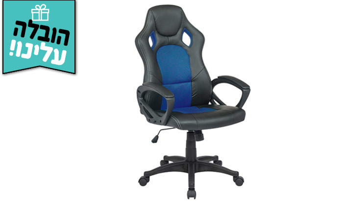 2 כיסא מנהלים דגם SILVER STONE בריפוד דמוי עור - משלוח חינם