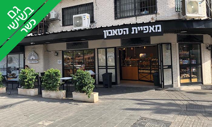 9 מארז סופגניות כשרות עם מילוי לבחירה, מאפיית הטאבון תל אביב