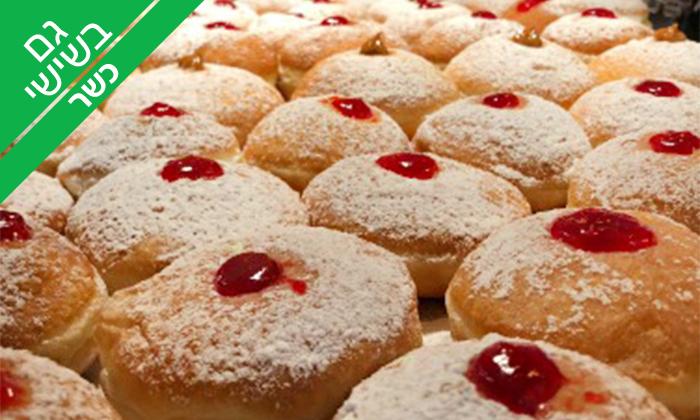 7 מארז סופגניות כשרות עם מילוי לבחירה, מאפיית הטאבון תל אביב