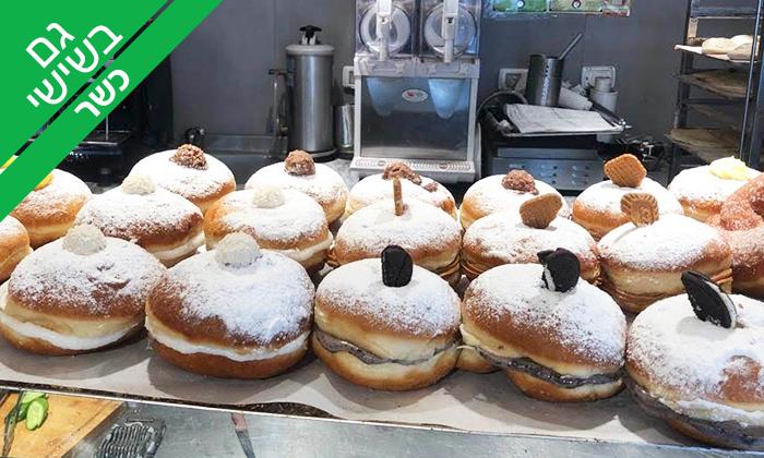12 מארז סופגניות כשרות עם מילוי לבחירה, מאפיית הטאבון תל אביב