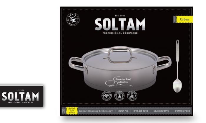 סולתם SOLTAM: מארז 3 חלקים הכולל סוטז' וכף הגשה
