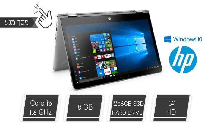 מחשב נייד HP עם מסך 14 אינץ' - משלוח חינם