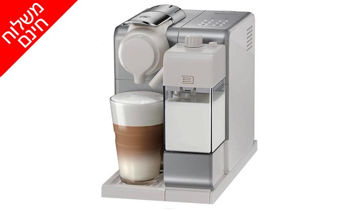 2 מכונת אספרסו Nespresso Lattissima - משלוח חינם