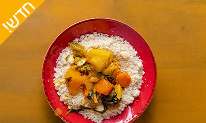 """8 """"קוקה"""" המטבח של לאה סיבוני בשדרות רגר, באר שבע - ארוחת בשרים זוגית כשרה"""