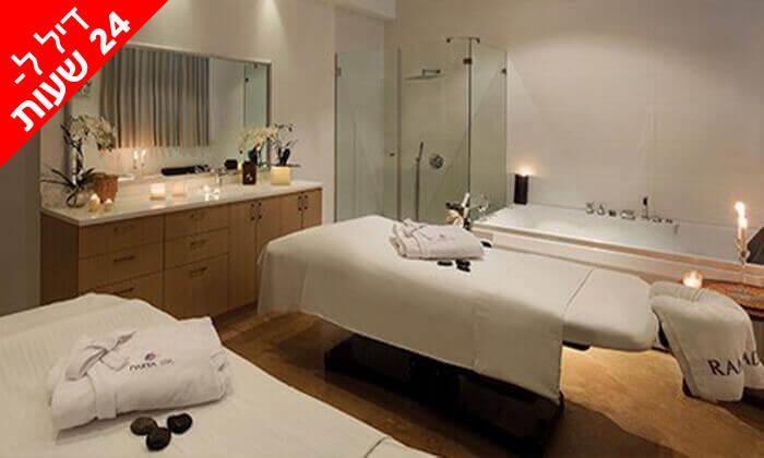 3 דיל ל-24 שעות: יום פינוק עם עיסוי וארוחת בוקר במלון רמדה, נתניה